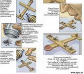 Нажмите на изображение для увеличения Название: Как_сделать_самолет.jpg Просмотров: 159 Размер:62.5 Кб ID:2461