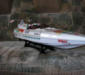 Нажмите на изображение для увеличения Название: лодка2.jpg Просмотров: 92 Размер:35.3 Кб ID:7115