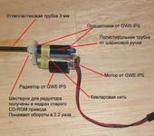 Нажмите на изображение для увеличения Название: cox_motor_2.jpg Просмотров: 262 Размер:99.2 Кб ID:9185