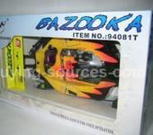 Нажмите на изображение для увеличения Название: bazookabox.jpg Просмотров: 48 Размер:25.7 Кб ID:9575