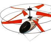 Нажмите на изображение для увеличения Название: ferngesteuerterhelikopter.gif Просмотров: 89 Размер:38.6 Кб ID:10056