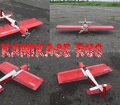 Нажмите на изображение для увеличения Название: kamikace_rus.gif Просмотров: 133 Размер:46.4 Кб ID:8473