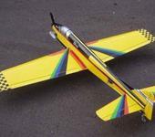 Нажмите на изображение для увеличения Название: Пилотага.jpg Просмотров: 681 Размер:39.5 Кб ID:16248