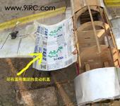 Нажмите на изображение для увеличения Название: China_6.jpg Просмотров: 26 Размер:62.9 Кб ID:498593