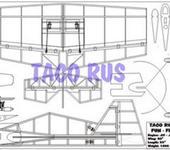 Нажмите на изображение для увеличения Название: taco_rus_ALL_REYKA_FUZ.jpg Просмотров: 233 Размер:30.1 Кб ID:21727