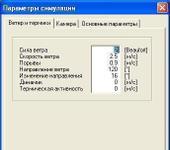 Нажмите на изображение для увеличения Название: Image111.jpg Просмотров: 1057 Размер:20.6 Кб ID:392318