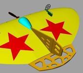 Нажмите на изображение для увеличения Название: weapon_stars.jpg Просмотров: 60 Размер:23.9 Кб ID:23152