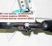 Нажмите на изображение для увеличения Название: Lepton_tail_rotor.jpg Просмотров: 139 Размер:43.0 Кб ID:29978