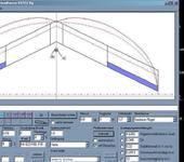 Нажмите на изображение для увеличения Название: Wing.JPG Просмотров: 535 Размер:74.2 Кб ID:37382