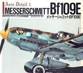 Нажмите на изображение для увеличения Название: 01.Bf109_E_01_0001.jpg Просмотров: 212 Размер:68.1 Кб ID:38384