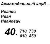 Нажмите на изображение для увеличения Название: __________.JPG Просмотров: 41 Размер:12.5 Кб ID:49062