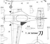 Нажмите на изображение для увеличения Название: Katana.jpg Просмотров: 1393 Размер:37.0 Кб ID:1878