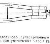 Нажмите на изображение для увеличения Название: Egektor.JPG Просмотров: 1385 Размер:15.7 Кб ID:55217