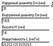 Нажмите на изображение для увеличения Название: calc.GIF Просмотров: 208 Размер:2.6 Кб ID:60777