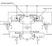 Нажмите на изображение для увеличения Название: Driver_motor.GIF Просмотров: 656 Размер:28.1 Кб ID:61636
