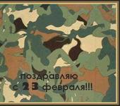 Нажмите на изображение для увеличения Название: _.jpg Просмотров: 77 Размер:43.9 Кб ID:67050