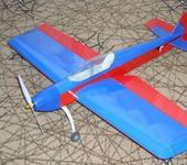 Нажмите на изображение для увеличения Название: airplane1.jpg Просмотров: 386 Размер:97.9 Кб ID:68953