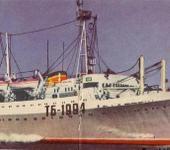 Нажмите на изображение для увеличения Название: trawler_394.JPG Просмотров: 209 Размер:54.0 Кб ID:70562
