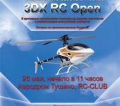 Нажмите на изображение для увеличения Название: 3dx_3_.jpg Просмотров: 81 Размер:40.6 Кб ID:110262