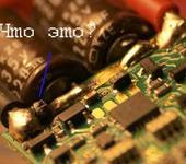 Нажмите на изображение для увеличения Название: CRW_7109w2.jpg Просмотров: 391 Размер:51.6 Кб ID:110792