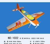 Нажмите на изображение для увеличения Название: 1032_b.jpg Просмотров: 27 Размер:31.5 Кб ID:117657