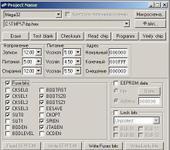Нажмите на изображение для увеличения Название: Mega32_Fuses.jpg Просмотров: 72 Размер:43.9 Кб ID:121525