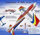 Нажмите на изображение для увеличения Название: HELIOS_63_BoxLabel.jpg Просмотров: 146 Размер:113.2 Кб ID:140019