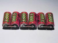 Название: battery1_medium_width.jpg Просмотров: 48  Размер: 5.2 Кб