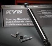 Нажмите на изображение для увеличения Название: steering_stabilizer.jpg Просмотров: 57 Размер:8.4 Кб ID:153178