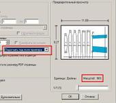 Нажмите на изображение для увеличения Название: Err_Print_PDF.jpg Просмотров: 104 Размер:41.3 Кб ID:168275