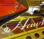 Нажмите на изображение для увеличения Название: e_Hawk_s1.jpg Просмотров: 812 Размер:88.5 Кб ID:189591