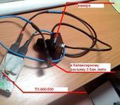 Нажмите на изображение для увеличения Название: DC080911004_1.JPG Просмотров: 140 Размер:48.3 Кб ID:192677