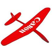 Нажмите на изображение для увеличения Название: super_glider_r_thl.jpg Просмотров: 153 Размер:12.6 Кб ID:198623
