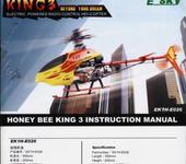 Нажмите на изображение для увеличения Название: Кинг3-2.jpg Просмотров: 114 Размер:72.6 Кб ID:218318