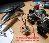 Нажмите на изображение для увеличения Название: PC250024____.jpg Просмотров: 210 Размер:173.2 Кб ID:218503