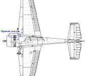 Нажмите на изображение для увеличения Название: Як-55М _AirWar.jpg Просмотров: 510 Размер:47.5 Кб ID:219649