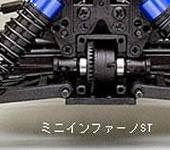 Нажмите на изображение для увеличения Название: image2.jpg Просмотров: 21 Размер:12.2 Кб ID:220761