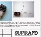 Нажмите на изображение для увеличения Название: Футаба 2,4_1.JPG Просмотров: 118 Размер:54.1 Кб ID:230676