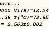 Нажмите на изображение для увеличения Название: 111.JPG Просмотров: 11 Размер:8.5 Кб ID:234420