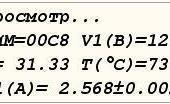 Нажмите на изображение для увеличения Название: 222.JPG Просмотров: 14 Размер:8.0 Кб ID:234421