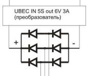 Нажмите на изображение для увеличения Название: генератор 3 фазы.jpg Просмотров: 71 Размер:30.3 Кб ID:235833