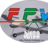Нажмите на изображение для увеличения Название: FPV-emblem.JPG Просмотров: 80 Размер:54.0 Кб ID:236286