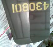Нажмите на изображение для увеличения Название: Фото046.jpg Просмотров: 149 Размер:46.9 Кб ID:242947