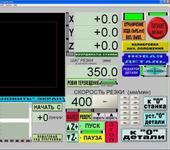 Нажмите на изображение для увеличения Название: Screen_GazCutter.jpg Просмотров: 107 Размер:86.1 Кб ID:247232