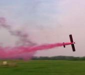 Нажмите на изображение для увеличения Название: plane_smoke2.jpg Просмотров: 31 Размер:41.4 Кб ID:248110