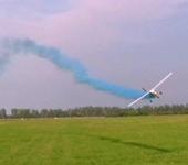 Нажмите на изображение для увеличения Название: plane_smoke3.jpg Просмотров: 30 Размер:44.4 Кб ID:248111