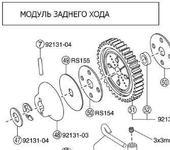 Нажмите на изображение для увеличения Название: Модуль1.JPG Просмотров: 15 Размер:33.1 Кб ID:264588
