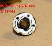 Нажмите на изображение для увеличения Название: MKS460-2.jpg Просмотров: 92 Размер:15.4 Кб ID:286681