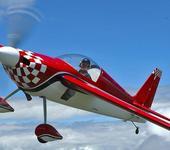 Нажмите на изображение для увеличения Название: flight_07.jpg Просмотров: 35 Размер:50.9 Кб ID:289784