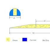 Нажмите на изображение для увеличения Название: Лыжа.jpg Просмотров: 74 Размер:102.9 Кб ID:299615
